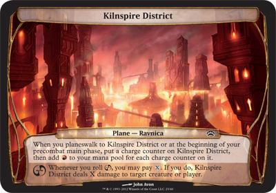 Kilnspire District - Planechase 2012