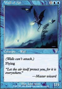 Wall of Air - 7th Edition