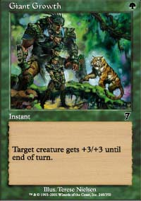 Giant Growth - 7th Edition