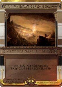 Wrath of God - Amonkhet Invocations