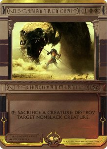 Attrition - Amonkhet Invocations