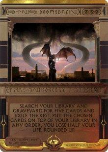 Doomsday - Amonkhet Invocations