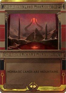 Blood Moon - Amonkhet Invocations