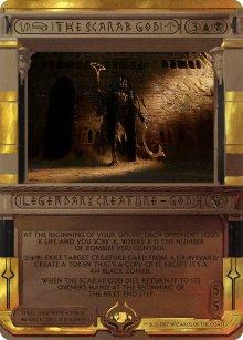 The Scarab God - Amonkhet Invocations