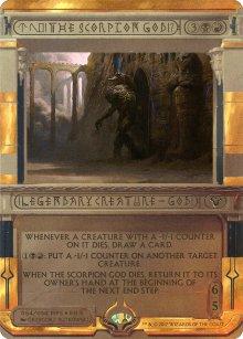The Scorpion God - Amonkhet Invocations