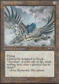 Aesthir Glider 1 - Alliances