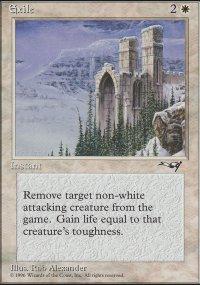 Exile - Alliances