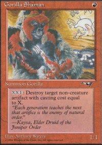 Gorilla Shaman 2 - Alliances