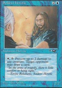 Soldevi Heretic 2 - Alliances