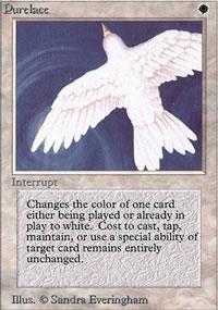 Purelace - Limited (Alpha)