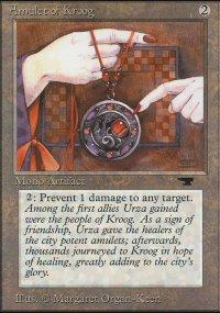 Amulet of Kroog - Antiquities