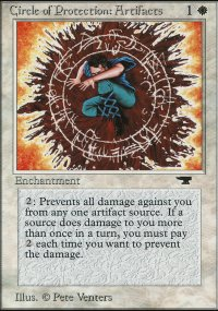 Circle of Protection: Artifacts - Antiquities