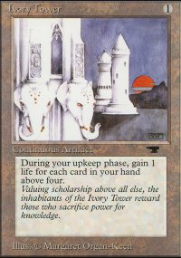 Ivory Tower - Antiquities
