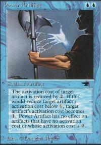 Power Artifact - Antiquities