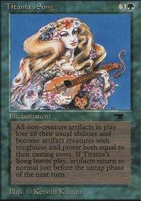 Titania's Song - Antiquities