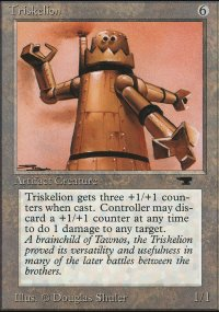 Triskelion - Antiquities