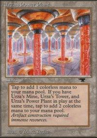 Urza's Power Plant 2 - Antiquities