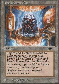 Urza's Power Plant 3 - Antiquities