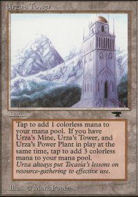 Urza's Tower 2 - Antiquities