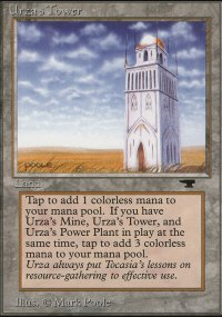 Urza's Tower 3 - Antiquities