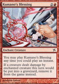 Kumano's Blessing - Betrayers of Kamigawa