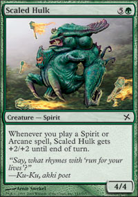 Scaled Hulk - Betrayers of Kamigawa