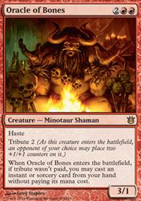 Oracle of Bones - Born of the Gods