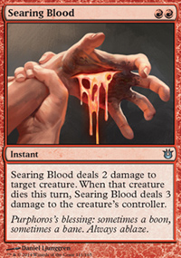 Searing Blood - Born of the Gods