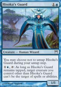 Hisoka's Guard - Champions of Kamigawa