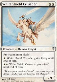 White Shield Crusader - Coldsnap