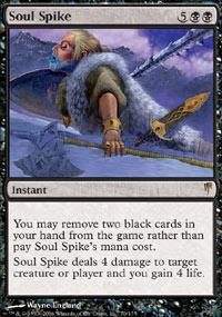 Soul Spike - Coldsnap