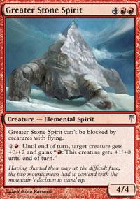 Greater Stone Spirit - Coldsnap