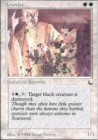 Exorcist - The Dark