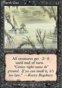 Marsh Gas - The Dark