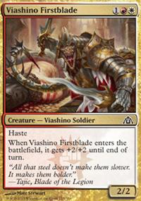 Viashino Firstblade - Dragon's Maze