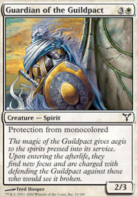 Guardian of the Guildpact - Dissension