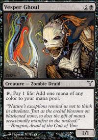 Vesper Ghoul - Dissension