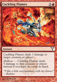Cackling Flames - Dissension