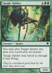 Tangle Spider - Darksteel