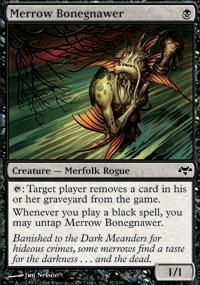 Merrow Bonegnawer - Eventide