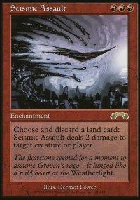 Seismic Assault - Exodus