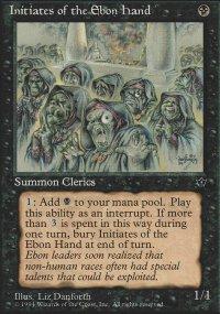 Initiates of the Ebon Hand 1 - Fallen Empires