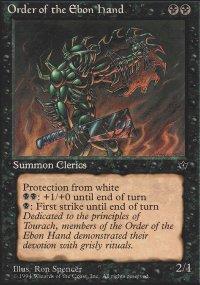 Order of the Ebon Hand 3 - Fallen Empires