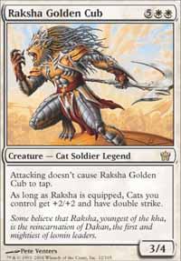 Raksha Golden Cub - Fifth Dawn