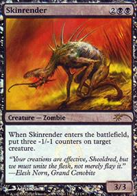 Skinrender - Gateway