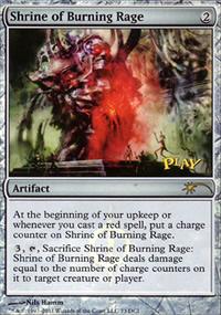 Shrine of Burning Rage - Gateway