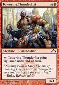 Towering Thunderfist - Gatecrash
