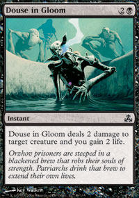 Douse in Gloom - Guildpact