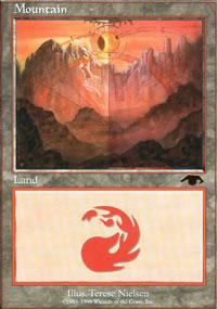 Mountain - GURU Lands