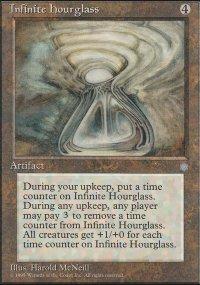 Infinite Hourglass - Ice Age